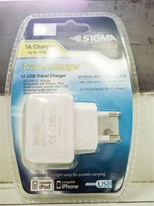 תמונה של USB אונברסלי